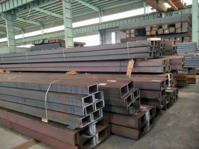 U channels, UPN steel profile, UPN section