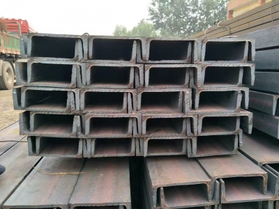 Hot Rolled Steel U Channel, U section